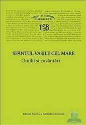 Omilii si cuvantari - Sfantul Vasile cel Mare Carti