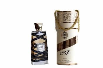 Oud Mood Gold Apa De Parfum Arabesc De Dama 100 Ml