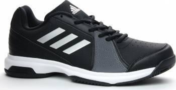 f7f229de65 Pantofi sport barbati ADIDAS APPROACH Marimea 46