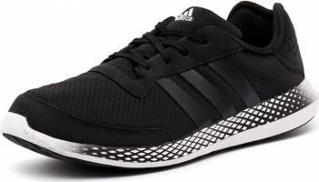 online store 54802 76afd Pantofi sport barbati ADIDAS ELEMENT REFRESH M Marimea 44 2-3