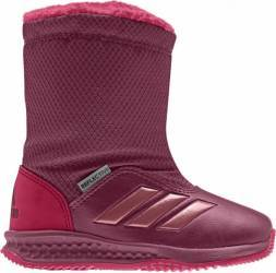 Pantofi sport copii ADIDAS RAPIDASNOW I BY2603 Marimea 26 Incaltaminte copii