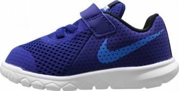Pantofi Sport Copii Nike Flex Experiences 5 Marimea 27 Incaltaminte copii