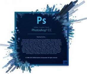 Photoshop CC Windows-MAC Multi-EU Languages 1 PC 1 An Licensing Subscription
