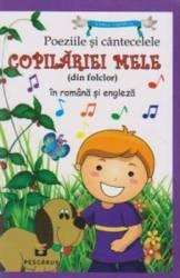 Poeziile si cantecele copilariei mele din folclor in romana si engleza