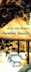 Povestea ceaiului - Anna Eva Budura