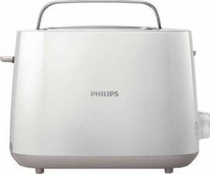 Prajitor de paine Philips 750W 2 felii 8 setari rumenire Grill Functie reincalzire si dezghetare Alb Prajitoare