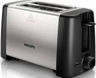 Prajitor de paine Philips HD4825/90, 800 W, 2 felii, Negru/Otel inoxidabil Prajitoare