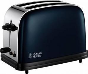 Prajitor de paine Russell Hobbs Royal Blue 18958-56 Prajitoare