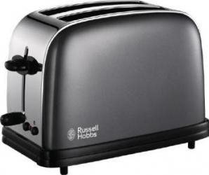 Prajitor de paine Russell Hobbs Storm Grey Prajitoare