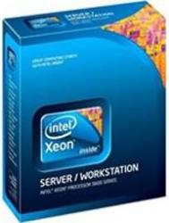 Procesor Server Intel Xeon E5649 2.53GHz Socket 1366 Box Procesoare Server