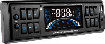 Radio auto Akai CA012A-1605U