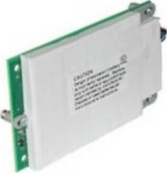 RAID SMART BATTERY AXXRSBBU7 FOR RS2BL080 RS2PI008 RS2MB044 RS2B