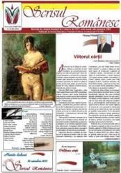 Revista Scrisul Romanesc Nr. 1 Din 2010