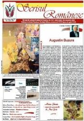 Revista Scrisul Romanesc Nr. 2 din 2017