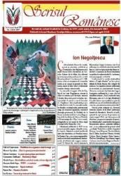 Revista Scrisul Romanesc Nr. 4 Din 2017
