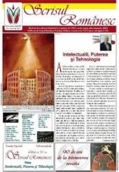 Revista Scrisul Romanesc nr.10 din 2017