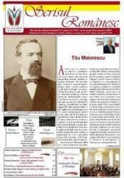 Revista Scrisul Romanesc nr.11 din 2017