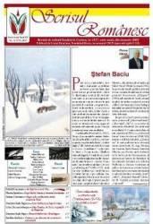 Revista Scrisul Romanesc nr.12 din 2017
