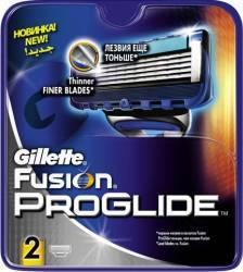 Rezerva aparat de ras Gillette Fusion Proglide manual 2 buc