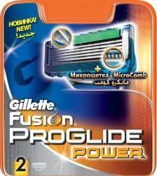 Rezerva aparat de ras Gillette Fusion Proglide Power 2 buc Aparate de ras clasice