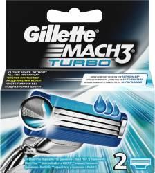 Rezerve Gillette Mach 3 Turbo Aloe 2 bucati Aparate de ras clasice