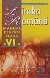 Romana Cls 6 - Anca Serban Sergiu Serban