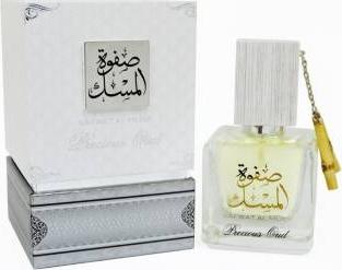 Safwat Al Musk Apa De Parfum Arabesc Dama 50 Ml