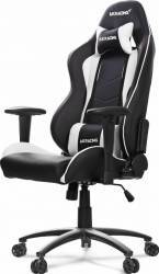 Scaun Gaming AKRacing Nitro White Scaune Gaming