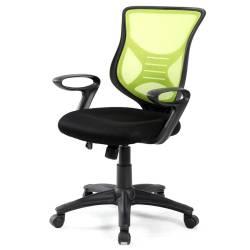 Scaun rotativ birou verde HM Bono mesh Scaune Birou