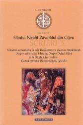 Scrieri 5 Talcuirea canoanelor - Sfantul Neofit Zavoratul din Cipru