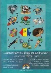 Scrieri Pentru Copii De La Bunica  1. Ghicitori Pentru Copii  Victoria Furcoiu