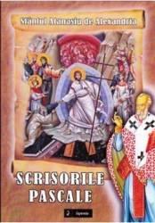 Scrisorile pascale - Sfantul Atanasiu De Alexandria