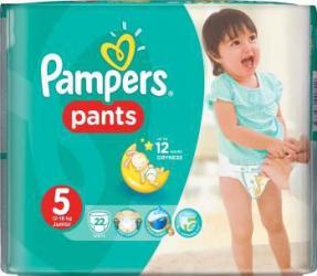 Scutece Pampers Active Baby Pants 5 Carry Pack 22 buc Scutece si servetele