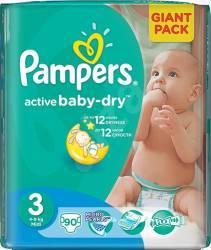 Scutece PAMPERS GIANT PACK 3 ACTIVE BABY Pentru Copii Scutece si servetele