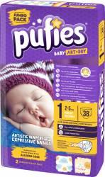 Scutece Pufies Baby Art Newborn