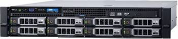 Server Dell PowerEdge R530 Xeon E5-2620 v4 120GB 16GB