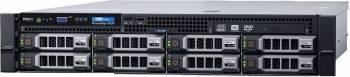 Server Dell PowerEdge R530 Xeon E5-2620 v4 120GB 16GB