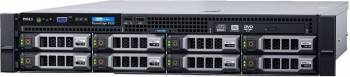 Server Dell PowerEdge R530 Xeon E5-2620v4 300GB 16GB