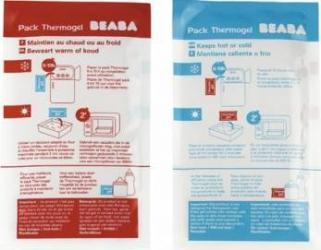 Set 2 pachete termogel pentru racireincalzire Beaba