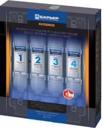 Set 4 cartuse filtrante sistem osmoza inversa Barrier K-OSMOS Cani filtrante si Accesorii