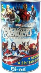 Set cadou Marvel Avengers Assemble Parfumuri de barbati