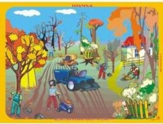Set cu planse Toamna - Lavinia Lala