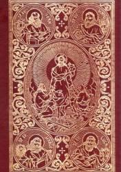Sfanta Evanghelie mare Carti