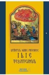 Sfantul Mare Prooroc Ilie Tesviteanul - Costion Nicolescu title=Sfantul Mare Prooroc Ilie Tesviteanul - Costion Nicolescu