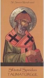 Sfantul Spiridon Taumaturgul - Simeon Metafrastul