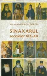 Sinaxarul secolelor XIX-XX - Ieromonahul Benedict Aghioritul