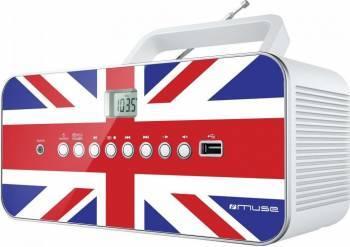 Sistem audio portabil MUSE M-28 UK Color Sisteme Audio