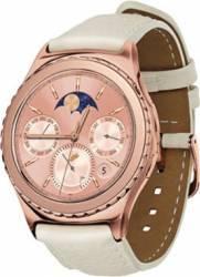 Smartwatch Samsung Gear S2 Clasic Rose Gold
