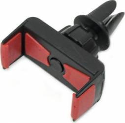 Suport pentru telefon mobil Silvercloud Easy Drive 13 pentru grila ventilatie Rosu Car Kit-uri