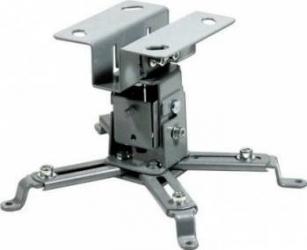 Suport Videoproiector Universal GBC PRB-2 max 650 mm Accesorii Videoproiectoare